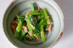 小鉢のおかずの一品に♪小松菜とツナの炒めもの