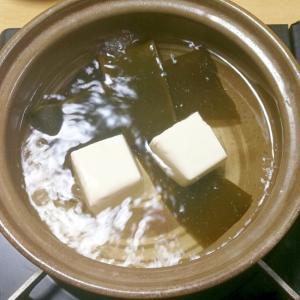 湯豆腐-豆腐のしゃぶしゃぶ風