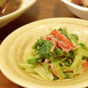 小松菜とカニカマの味噌和え