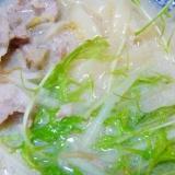 ❤ 豚肉&お野菜たっぷり! きしめんの豆乳煮 ❤