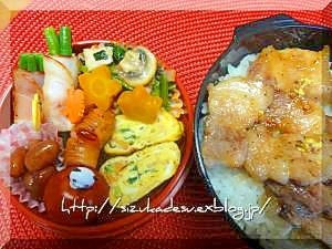 豚肉の生姜焼きマスタード味(お弁当)