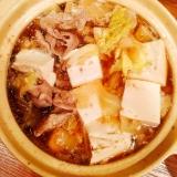 豚肉と白菜と長ネギの肉豆腐鍋