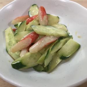 胡瓜とカニカマサラダ