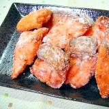 鮭の味噌漬けから揚げ