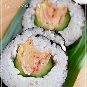 雛祭りやお花見に❀細工巻き寿司(チューリップ)