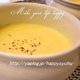 ミキサーで簡単・美味しい☆とうもろこしのスープ