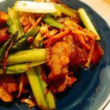 豚肉と小松菜のピリ辛ソース炒め