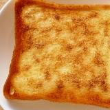 簡単♪ブレンディスティックで♪アレンジトースト
