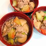 牛ゅ~っと美味しい☆牛肉と根菜と青梗菜の煮物