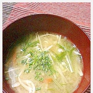 水菜とえのきのみそ汁