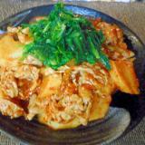 豚肉と長芋のコチュジャン煮