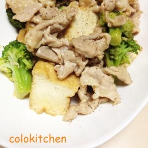 豚と厚揚げとブロッコリーのポン酢マヨ炒め