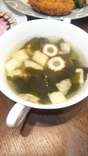 ダシダアジア風スープ