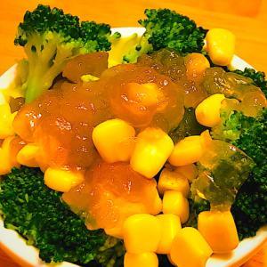 簡単★ビーフコンソメのジュレで食べるブロッコリー♪