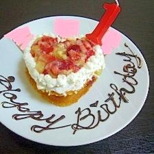 【離乳食後期】1st.バースデーケーキ