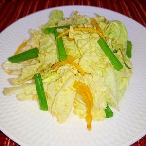 白菜の柚子和えサラダ