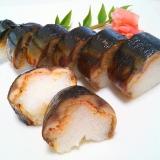 さんまのみりん干しで!秋刀魚寿司♡