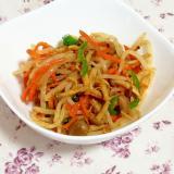 レンジで簡単作りおき!もやしと彩り野菜のカレー和え