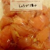 下味冷凍保存★鶏むね肉の生姜漬け
