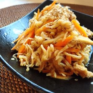 基本の和食☻切り干し大根の煮物