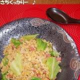 レタスパム炒飯