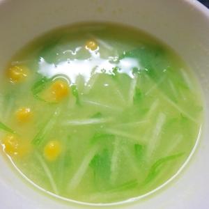 水菜のコーンスープ