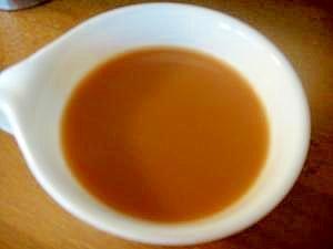 ★簡単☆キャラメル紅茶☆