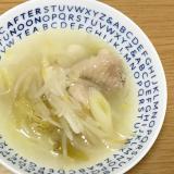サムゲタン風もやしスープ