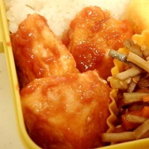 お弁当に★鶏むね肉のバーベキューチキン