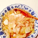 材料コレだけ!キャベツと豆腐とエノキの煮物