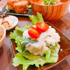 ほうれん草とジャガイモのサラダ☆