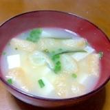 ばぁばの簡単手抜きレシピ★塩麹入り味噌汁