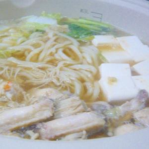 ❤ 生姜が効いてる! 手羽中&鶏団子の生姜鍋 ❤