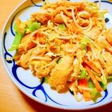 【おうちで沖縄料理!】ふーちゃんぷるー。