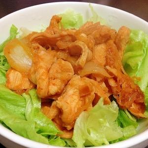 ダイエットDish♪コチュジャンで鶏肉サラダ