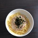 柚子胡椒香る納豆スパゲティ