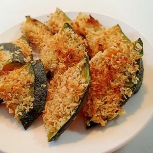 レンジ&COで 塩麹香る 南瓜の大豆フレークフライ