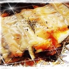 チーズがとろ~り☆ナスのコチュマヨオーブン焼き