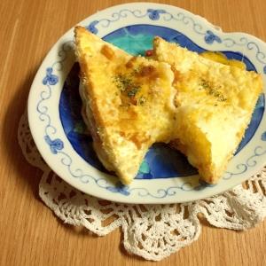 熱々ふわふわっとーろとろ♪はんぺんのハムチーズ焼き