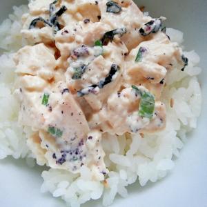 簡単節約★しそネギ海苔マヨの混ぜ豆腐どんぶり