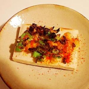 おつまみに☆高野豆腐の葱味噌チーズ焼き