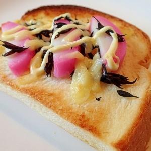 板蒲鉾とひじきとチーズのトースト