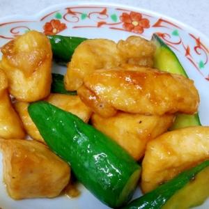 鶏肉ときゅうりの甘辛炒め