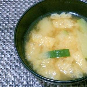 和食にも合うんです ズッキーニと油揚げの~味噌汁~