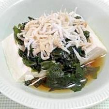 ワカメとしらすの豆腐サラダ