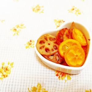 金柑と蓮根のきんぴら