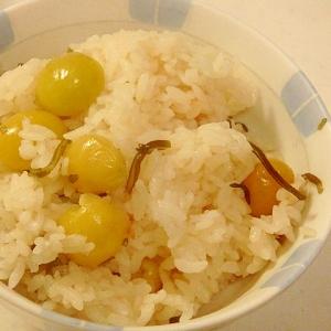 簡単★銀杏と塩昆布の炊き込みご飯
