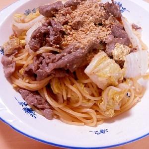 牛モモ肉と白菜の和風パスタ。たっぷりのすりゴマで☆
