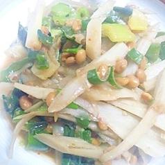 健康に!納豆と野菜で炒め物!