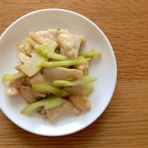 セロリと鶏胸肉の中華炒め